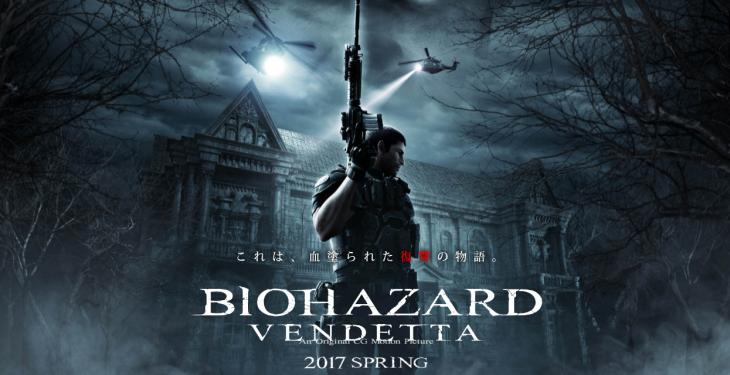 Vem aí um filme inspirado no primeiro Resident Evil