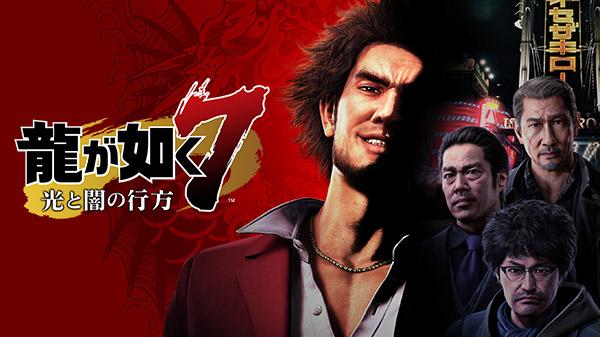 Novo trailer para Yakuza: Like a Dragon