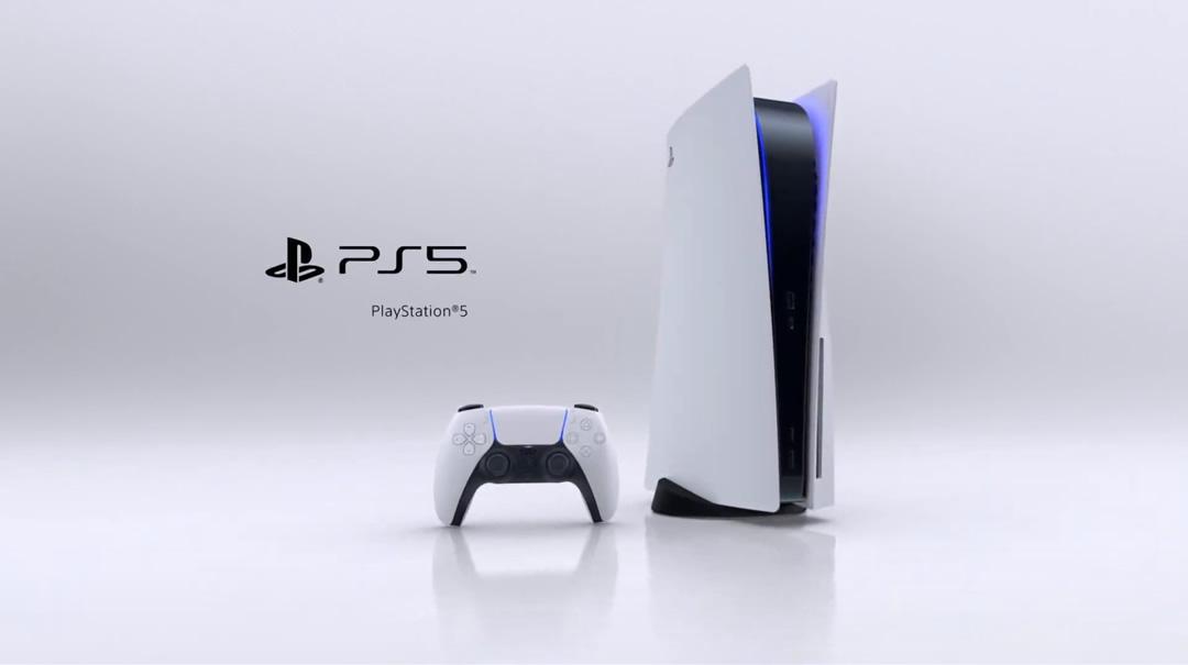 Esta é a PlayStation 5