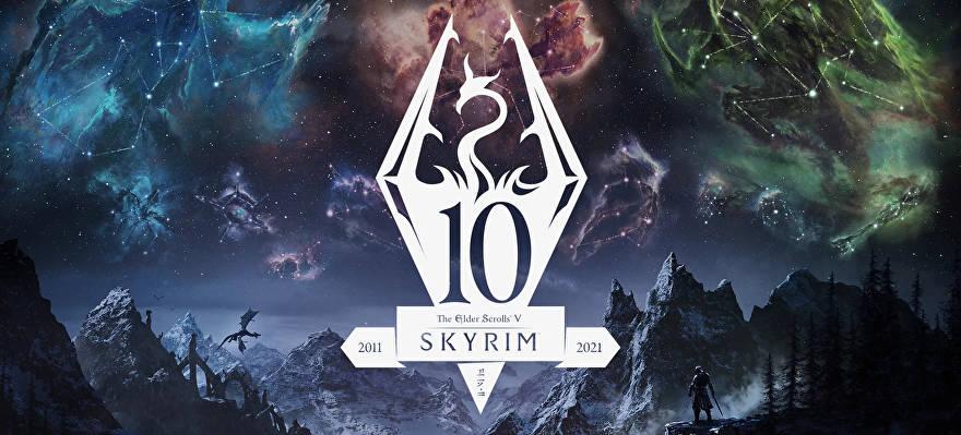 The Elder Scrolls V: Skyrim Anniversary Edition anunciado