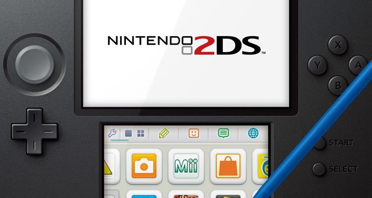 Não é brincadeira, esta é a nova Nintendo!